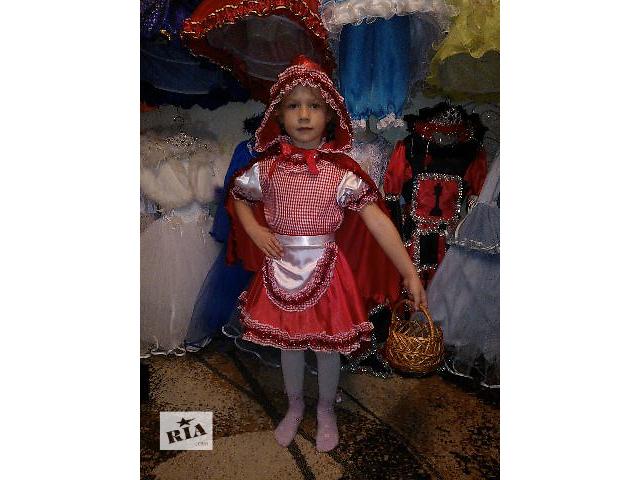 Красная шапочка - карнавальный костюм на прокат- объявление о продаже  в Николаеве