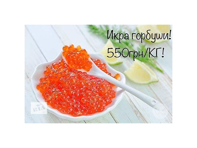 продам Красная икра  бу  в Украине