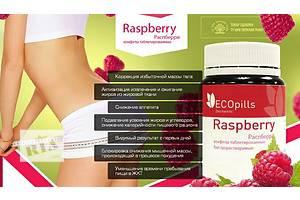 Eco Pills Raspberry Применение отзывы цена где купить