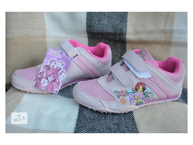красовки для девочек, оригинальные- объявление о продаже  в Чорткове