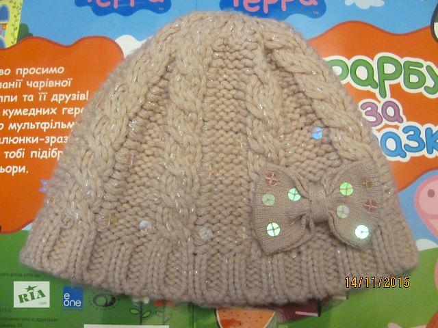 купить бу красивая шапка в Киеве