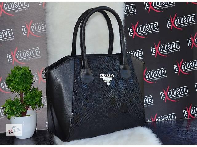 бу Красивая сумка Prada (Прада). в Чернигове