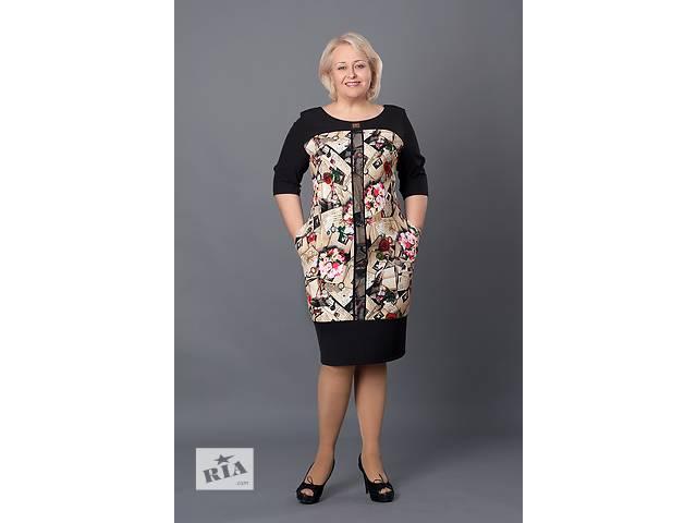 продам Красивое платье футляр в большом размере  бу в Хмельницком