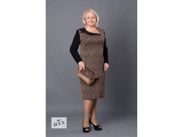 продам Красивое платье в больших размерах 52-58 бу в Хмельницком