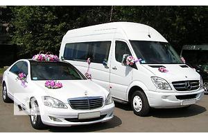 Весільні кортежі