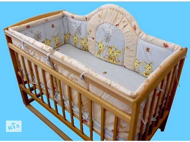 бу Красивые высокие бортики и комплект постельного белья в кроватку новорожденного в Киеве