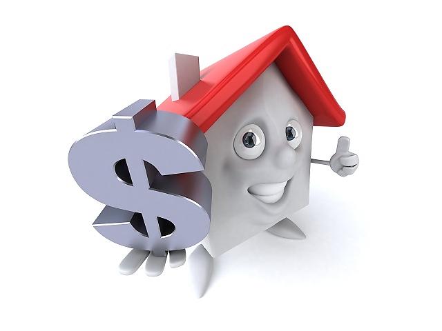 купить бу Кредит 1,5% под залог квартиры в Киеве