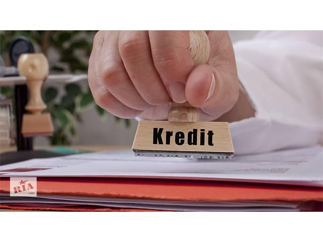 продам кредит для неофициально трудоустроенных бу  в Украине
