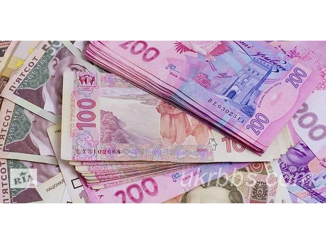 продам Кредит наличными на любые цели! бу в Ровно