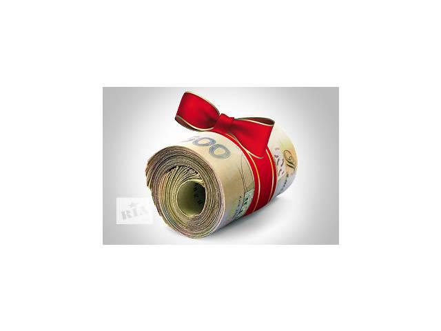 купить бу Кредит наличными в Полтаве