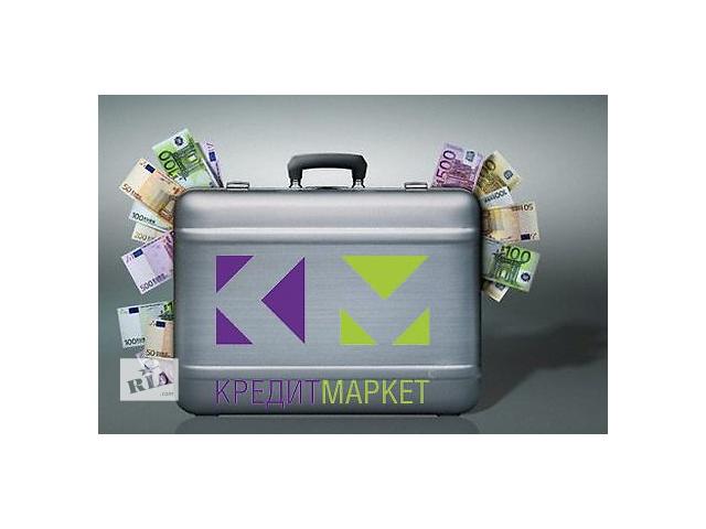 купить бу Кредит на любую сумму под залог авто в Киеве