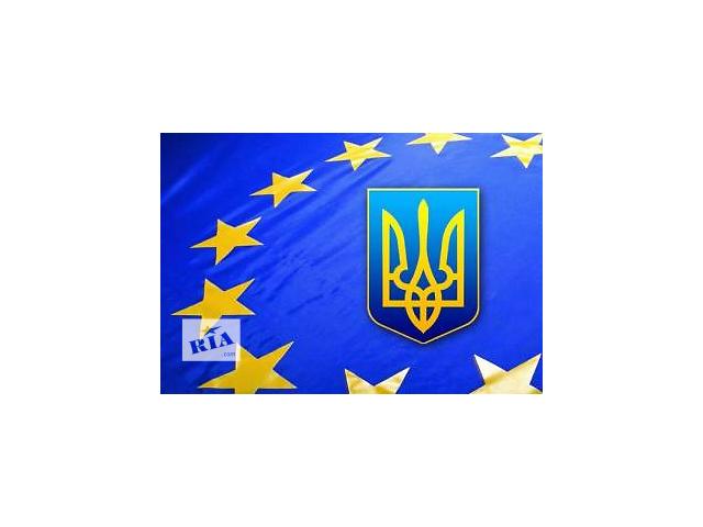 бу Кредит на любые цели  в Украине