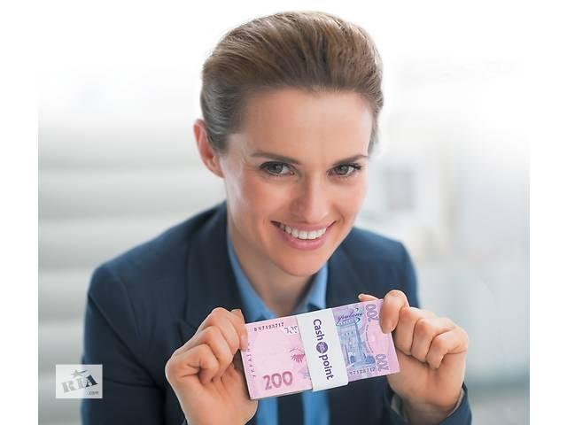 бу Кредит наличными без справки о доходах в Мариуполе (Донецкой обл.)