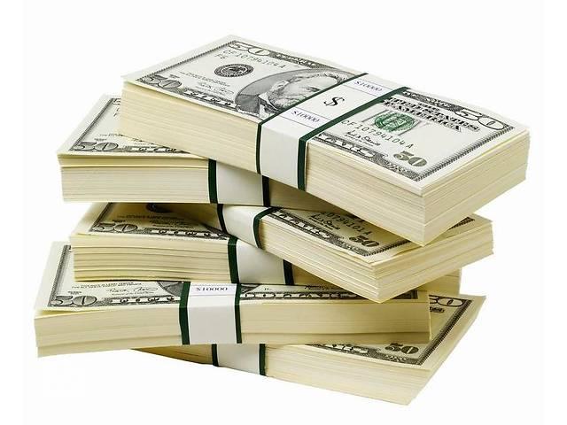 продам Кредит до 300 000 грн. без залога и без предоплат! бу в Киевской области