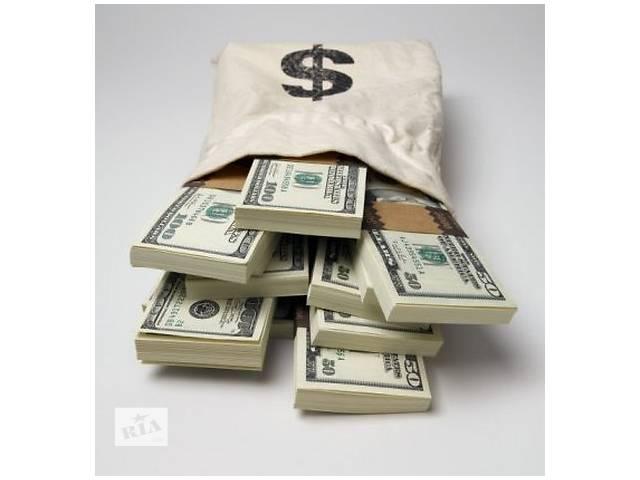 купить бу Кредит от частного инвестора под залог квартиры, дома, офиса, авто! в Киевской области
