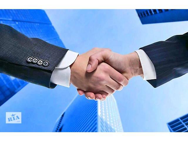 Срочный кредит под залог недвижимости и автотранспорта, лучшие условия- объявление о продаже  в Киеве