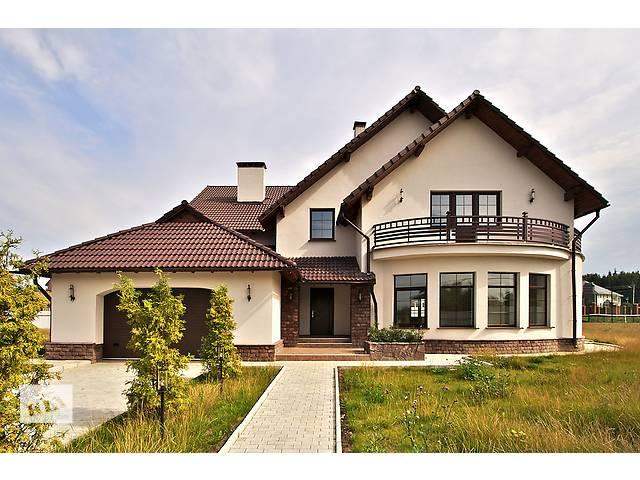 продам Кредит под залог имущества  бу  в Украине