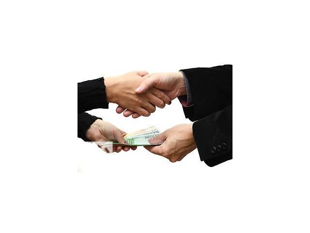 купить бу Кредит под залог! в Киеве