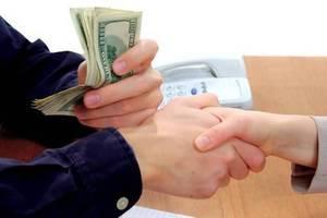 фінансове посередництво