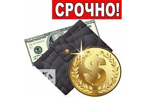 Кредит Заем на Карту Быстро Кредитование Онлайн Срочно Одолжить Деньги Наличка до Зарплаты