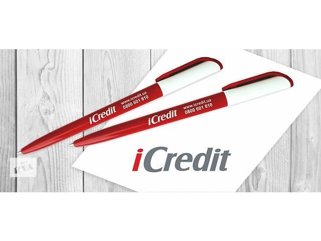 купить бу Кредиты наличными I Credit в Виннице