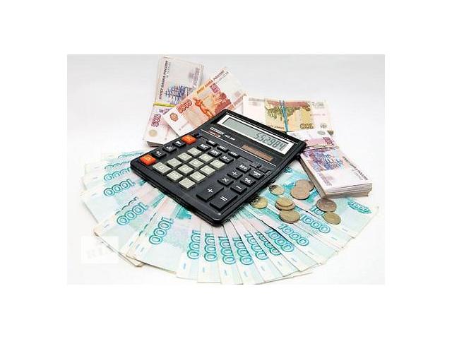 бу Кредиты,перекредитование в Полтавской области