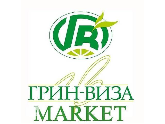 Крем для контура глаз и губ интенсивно укрепляющий.- объявление о продаже  в Харькове