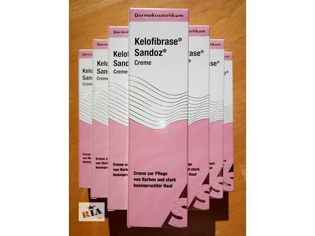 бу Крем Келофибраза, келофибразе(Kelofibrase)от рубцов и шрамов 50ml(50г) в Одессе