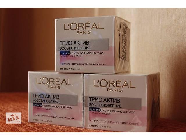 купить бу Крем Loreal Paris Трио Актив Восстановление Ночной уход для всех типов кожи 50 мл в Киеве