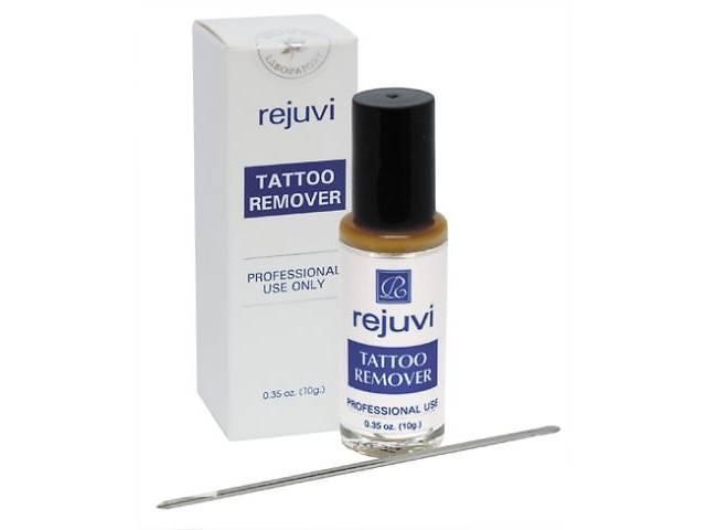бу Крем для удаления татуировок , перманентного макияжа (татуажа) Rejuvi Tattoo Remover в Киеве
