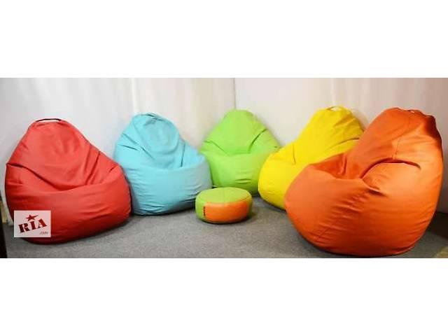 бу Кресло мешок, кресло груша, кресло мяч и другие в Киеве