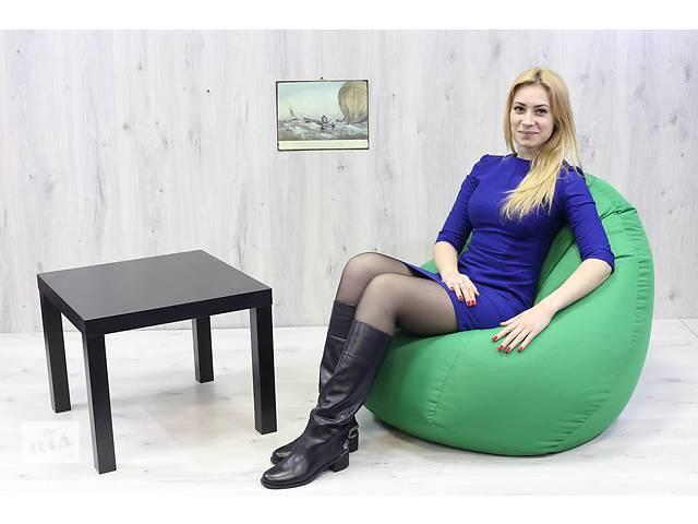 продам Кресло-Мешок, Кресло-Груша, Мебель бу в Киеве