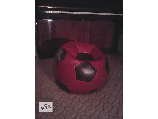 бу Кресло-мяч для детей в Никополе