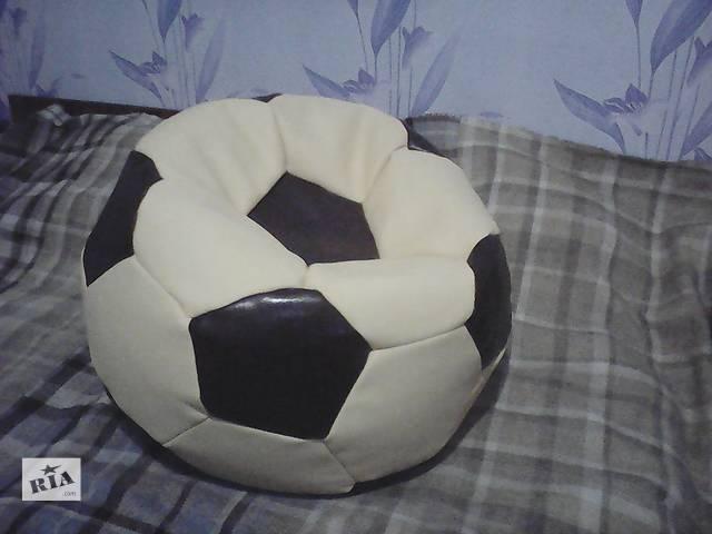 Кресло-мяч для детей- объявление о продаже  в Никополе (Днепропетровской обл.)