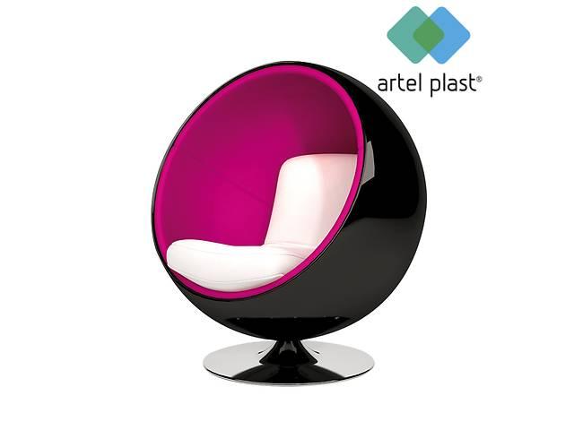 КРЕСЛО-ШАР (BALL CHAIR) из стеклопластика ARTEL PLAST- объявление о продаже  в Киеве