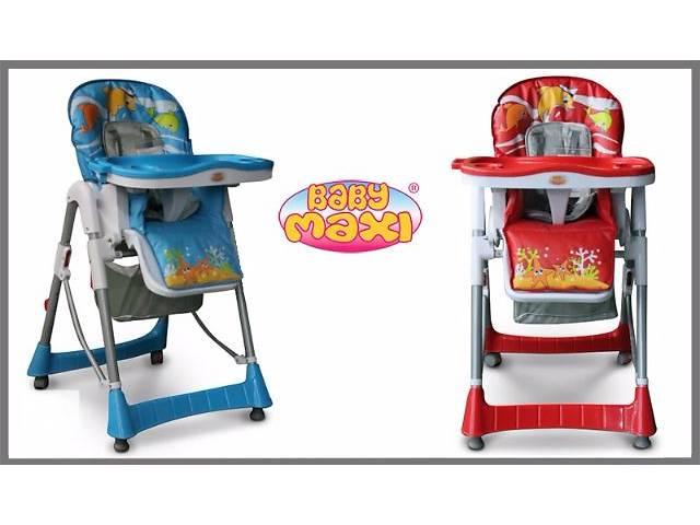 купить бу Многофункциональный стул для кормления младенца Baby Maxi   ДИСКИ   КОРЗИНА   6 ЦВЕТА в Тернополе