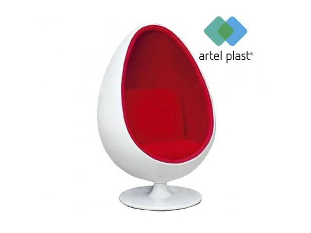 бу Кресло - яйцо(Egg Chair) из стеклопластика.ARTEL PLAST в Киеве