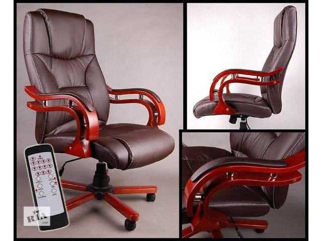 Кресло для руководителей массаж BSL/ Новые! (в разных цветах). Есть в наличии! Доставка по Украине!!- объявление о продаже  в Тернополе