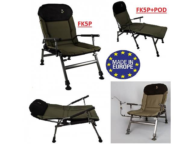 кресла для рыбалки в запорожье