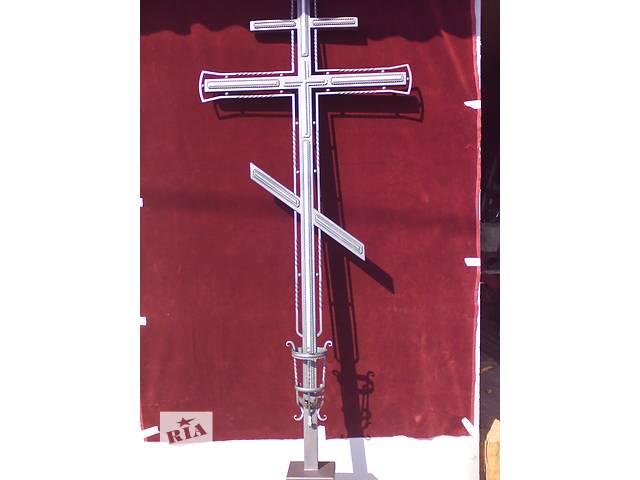 бу Крест кованый на могилу  в Украине