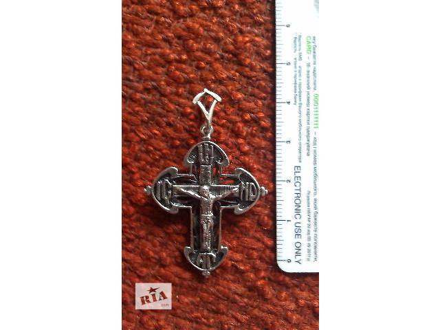 продам Крестики и религиозные знаки б/у бу в Мелитополе