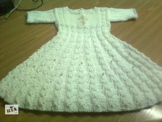 купить бу Крестильное платье вяжу под заказ в Киеве