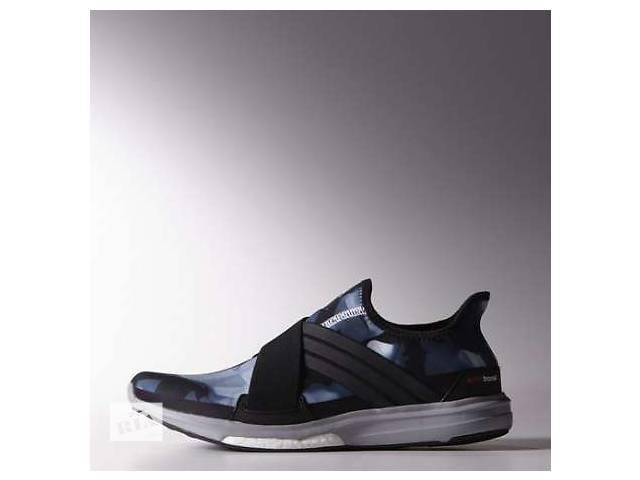 бу Кроссовки Adidas Climachill Sonic Boost Shoes M29325 в Днепре (Днепропетровске)