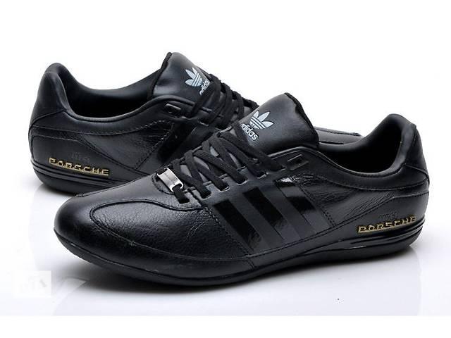 Купить бу кроссовки 44