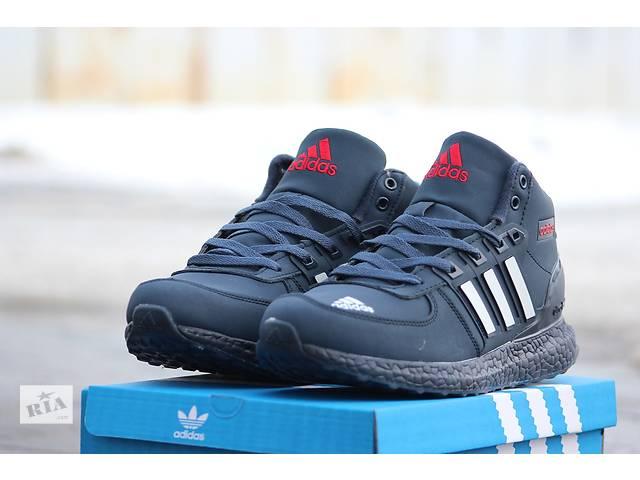 купить бу Кроссовки Adidas ultra boost    в Хмельницком