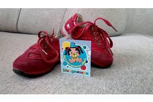 Детские кроссовки Шалунишка