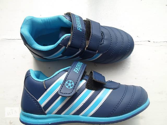 Кроссовки для мальчика размер 22 23 24 25 26 27 28 29 30 31 32- объявление о продаже  в Херсоне