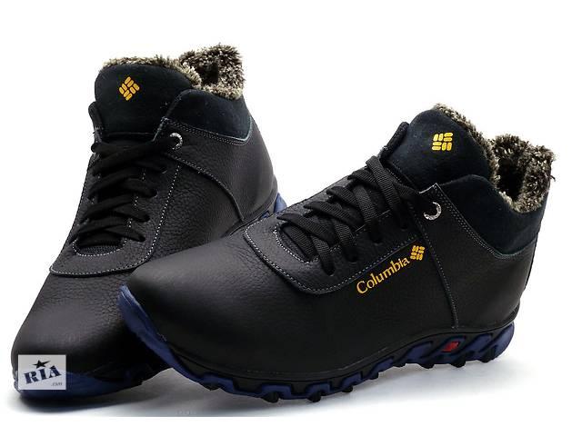 Кроссовки кожаные зимние Columbia Blue Track- объявление о продаже  в Вознесенске