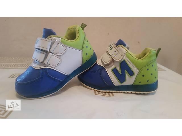 Кросы для мальчика- объявление о продаже  в Николаеве