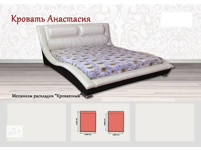 Кровать Анастасия- объявление о продаже  в Кропивницком (Кировограде)